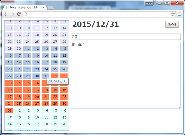 local-calendar