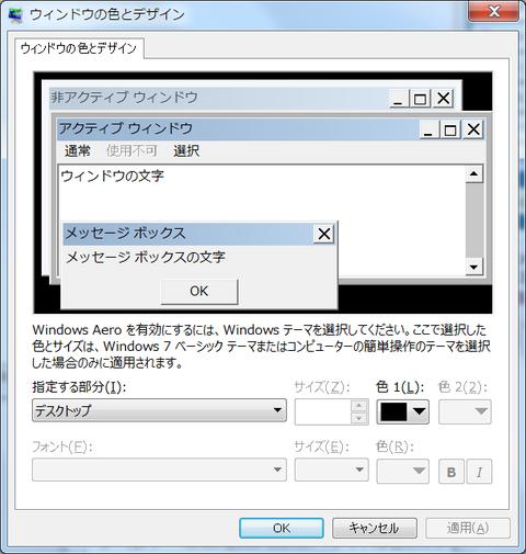 windowsdesigndetail