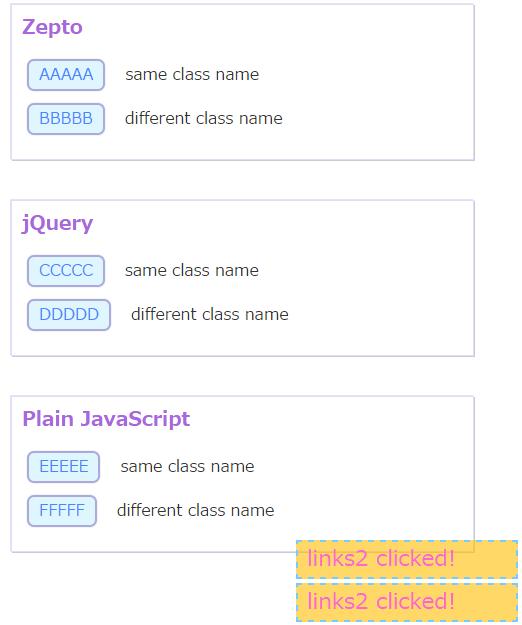 delegate-nested-same-class01