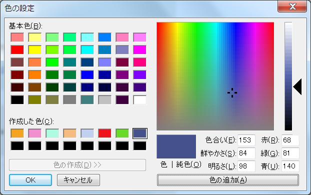 input-color-pallet