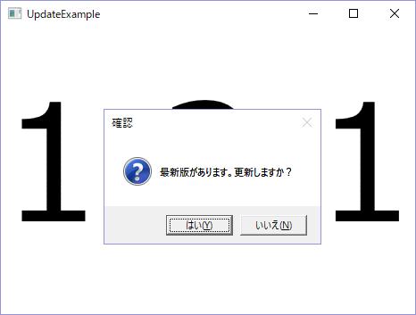 csupdate01-02