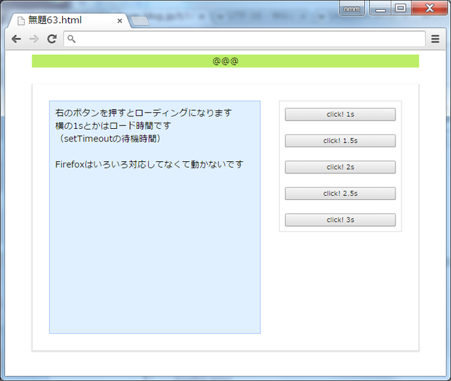 loading-00