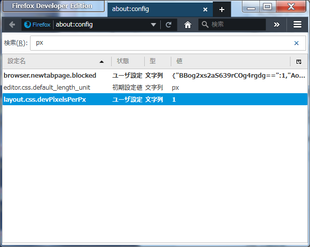 browser-default-zoom-03