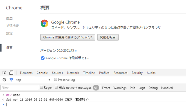 chrome50-date