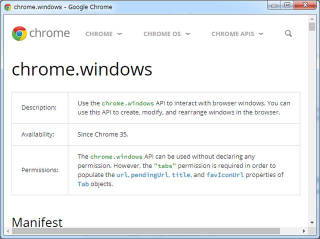 chrome-window-no-url