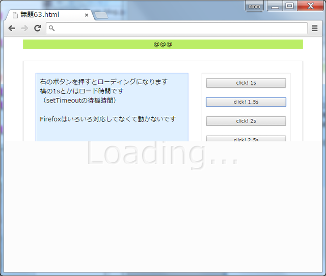 loading-04