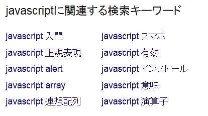 google-result-frame04