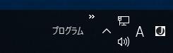 taskbar-toolbar-ok