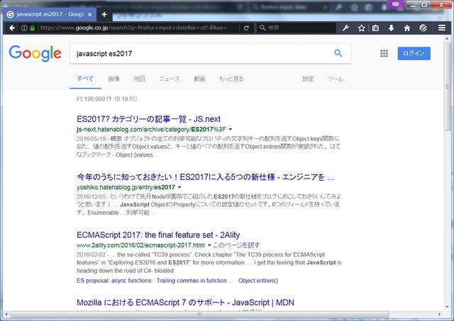 google-result-frame03