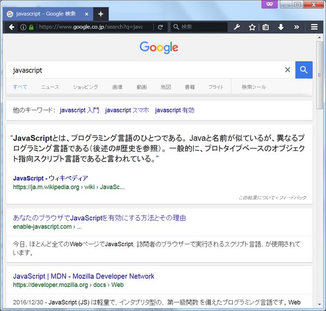 google-result-frame05
