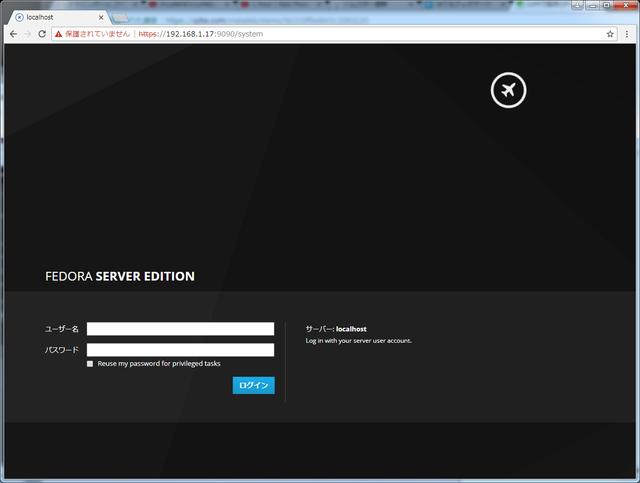 fedora-web-servermanager01