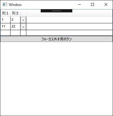 wpfsmp12263