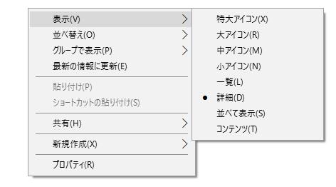 folder-itemview