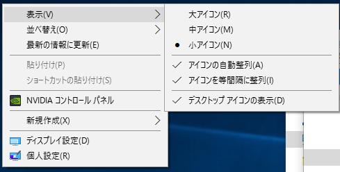 desktop-itemview