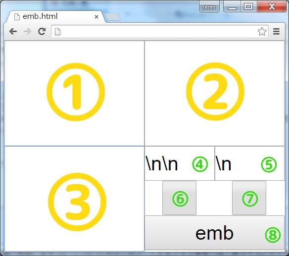 emb-expl