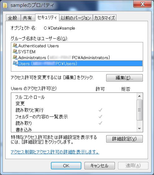 folder-security
