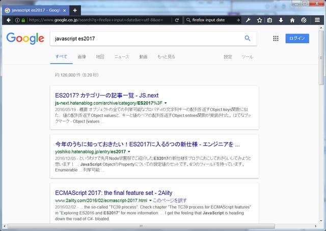 google-result-frame01