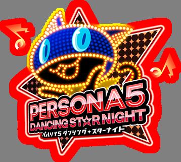 p5d-logo
