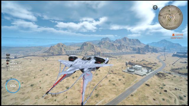 FINAL FANTASY XV-53