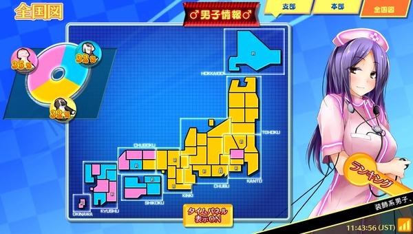 sekaiseifuku2014-10-08