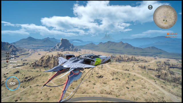 FINAL FANTASY XV-54