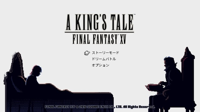 A KING'S TALE_ FINAL FANTASY XV_20170120222828