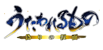 utaware2-logo