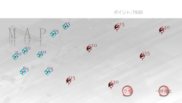 SS-vita-1309-015