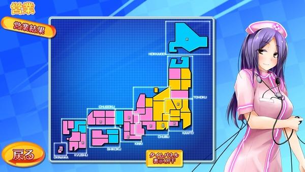 sekaiseifuku2014-09-26