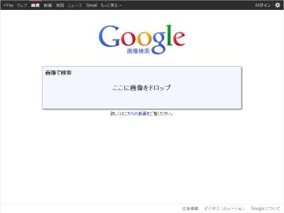 googlepicsearch