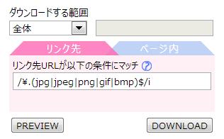 dls-pop01