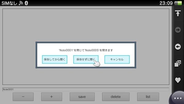 vita-notepad02