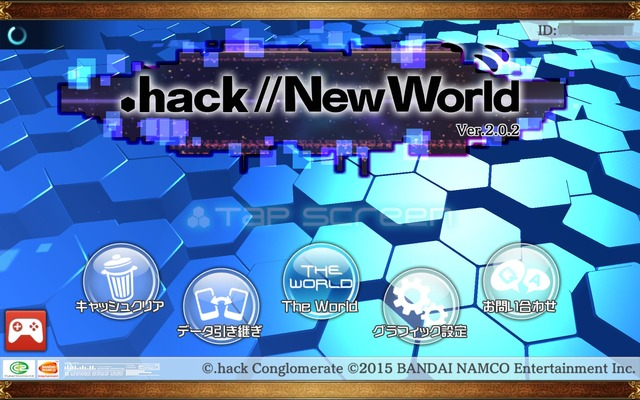 Screenshot_2016-07-17-20-01-34