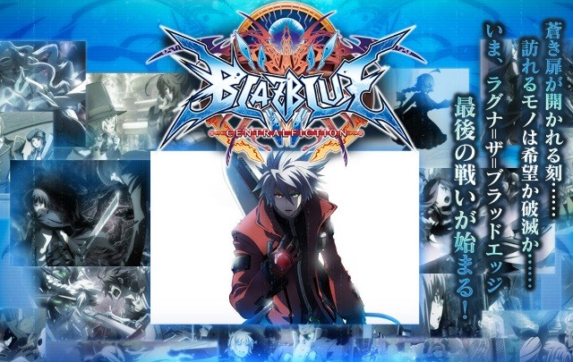 BLAZBLUE CENTRAL FICTION