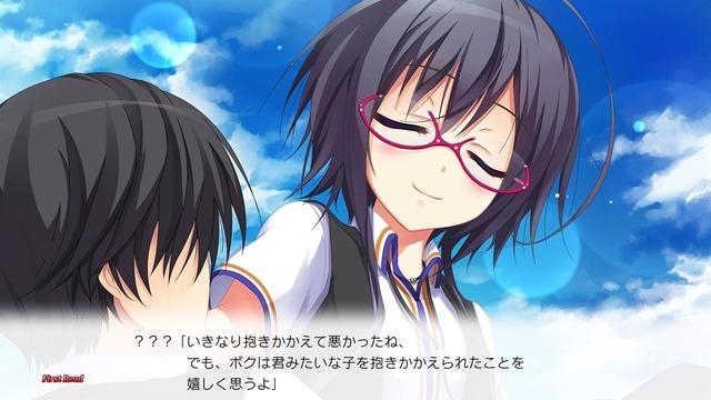 恋愛リベンジ 体験版_20160620160517
