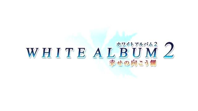 white album2 logo