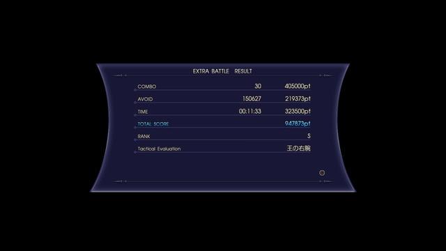 FF15-IGNIS-DLC-001