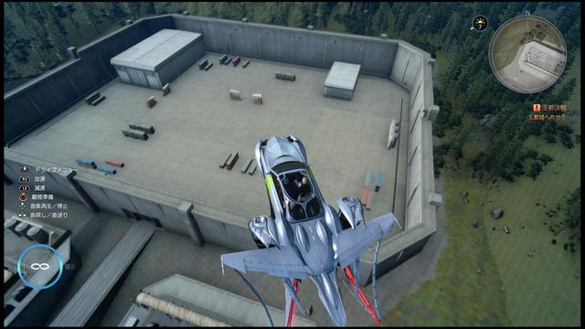 FINAL FANTASY XV-47