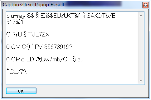 cap2text-11