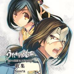 uta3-cd2