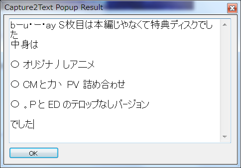 cap2text-12