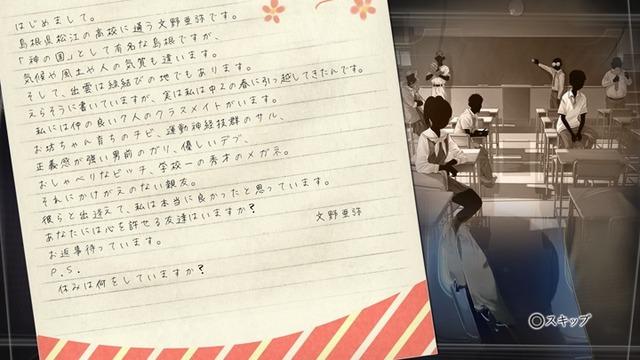 √Letter ルートレター 【体験版】_20160619220252