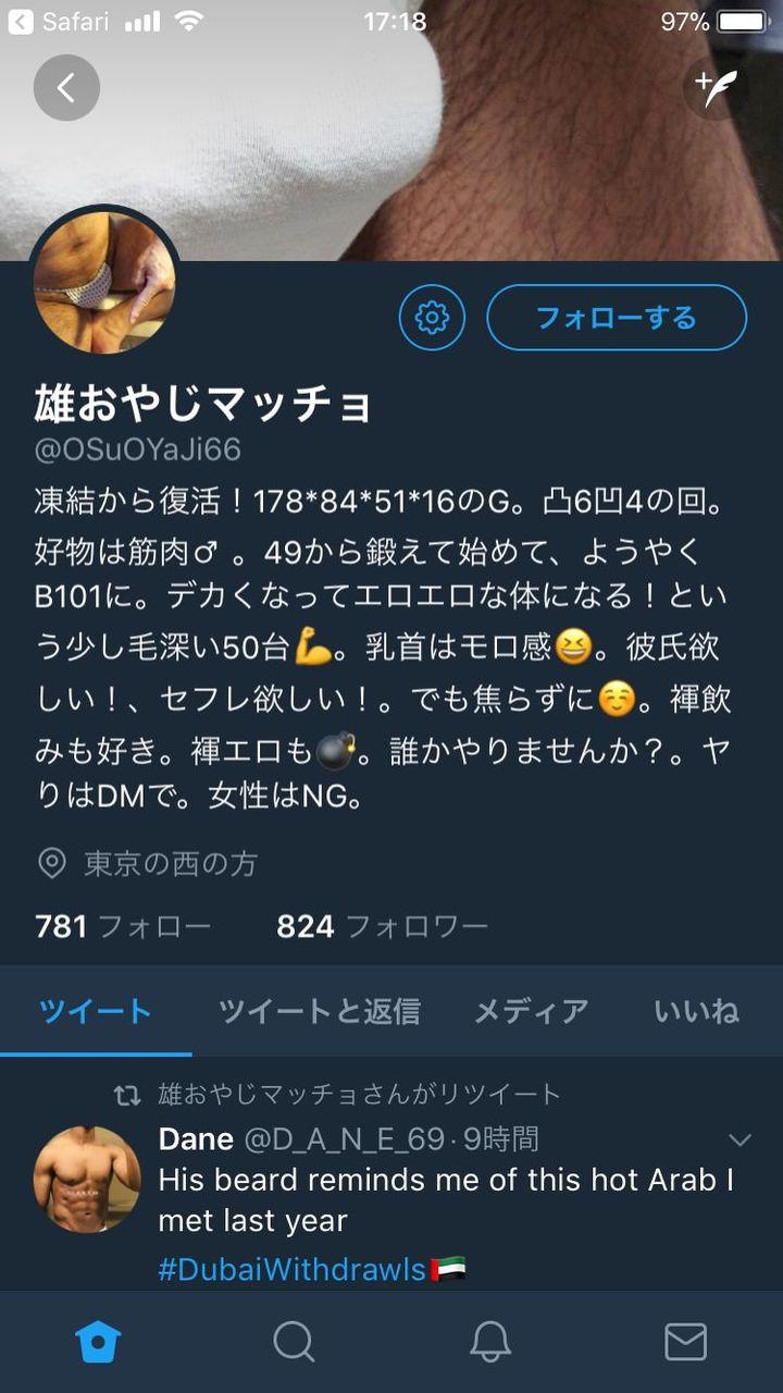 【悲報】小川榮太郎「LGBTは性的嗜好。彼らが許されるなら、痴漢が触る権利も保障すべきだ」  → 掲載した新潮45に批判殺到し炎上  [875949894]YouTube動画>1本 ->画像>64枚