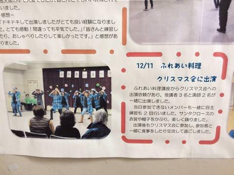 【遅漏】syamugameさん34、公民館でボランティアをしているのを発見される