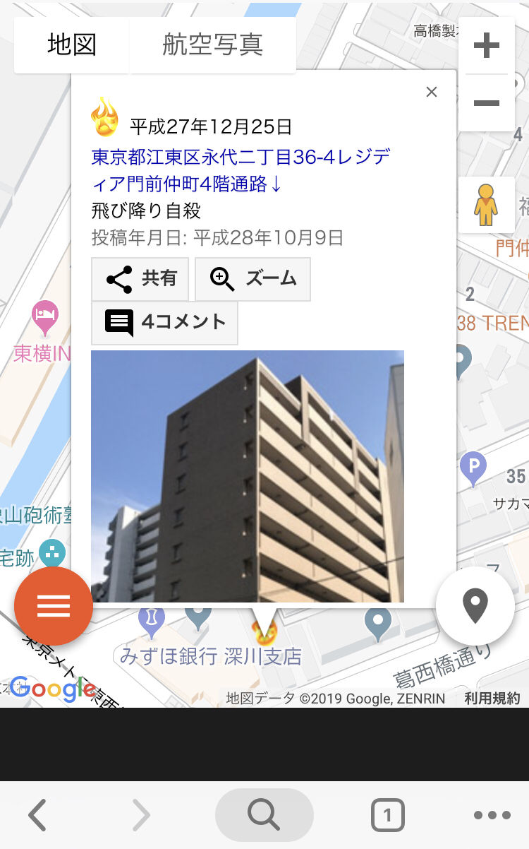 大島 てる 徳島 市