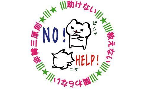 韓国シンクタンク所長「日本は、文在寅大統領に反日のレッテルを貼らないでほしい」