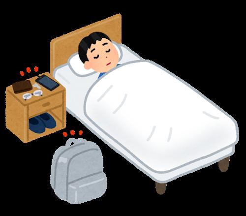 sleep_saigai_mochidashi_bag