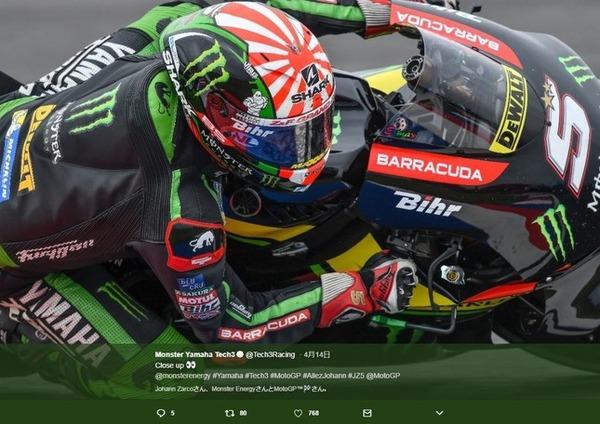 【MotoGP】フランス人選手が「旭日旗」使う理由 MotoGP新鋭、ヘルメットに描く