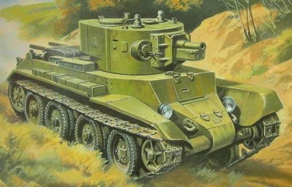 tank75