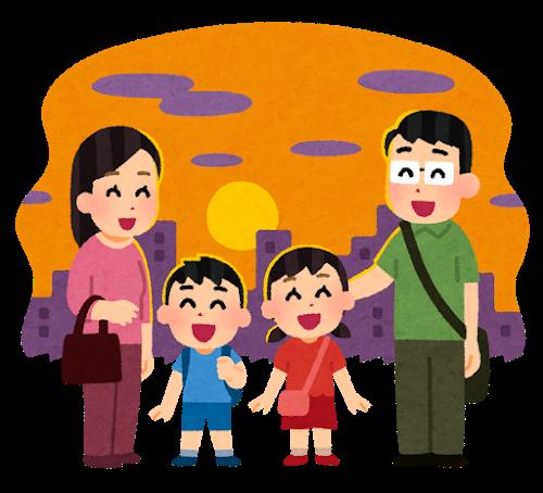 family_yuugata_yuukatsu_hansode